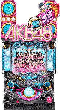 PパチンコAKB48-3 誇りの丘 甘デジ
