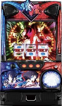 喰霊 零-運命乱- 筐体画像