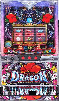 ハイパードラゴン30 筐体画像