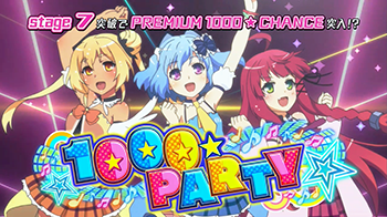 1000☆PARTY