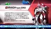type ZERO