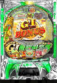 G1優駿倶楽部 筺体画像
