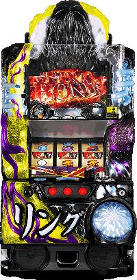 リング 強襲ノ連鎖 筺体画像