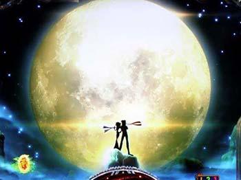 ヤッター満月