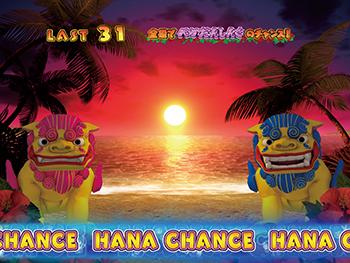 HANA CHANCE