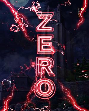 入賞時ZERO予告