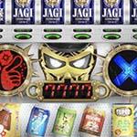P DD北斗の拳 ユリアver.(甘デジ) パチンコ スペック 演出 評価 ボーダー 導入日