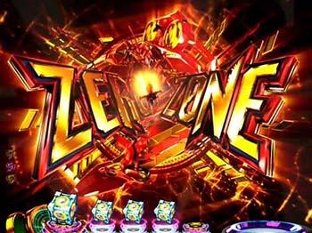 ZERO ZONE突入予告