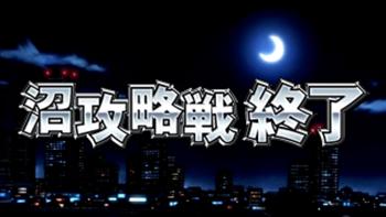 晴海埠頭(夜)