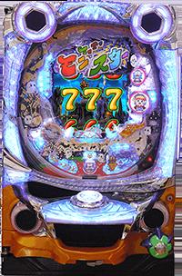 Pミニミニモンスター4 ライトミドル筐体