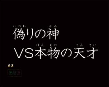 スペシャルエピソード1