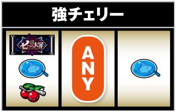 七つの大罪レア役2