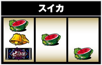 七つの大罪レア役3
