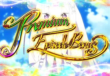 Premium Episode Bonus