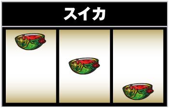 戦国乙女3レア役3