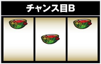 戦国乙女3レア役5