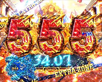 【前半】EXTRA ZONE
