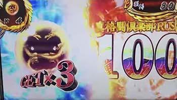 黄龍乱舞2