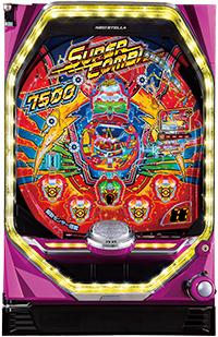 スーパーコンビα7500盤面