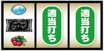 バイオハザード7 レジデント イービル_打ち方②