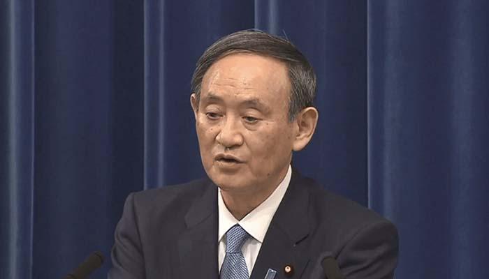 緊急事態宣言 菅首相