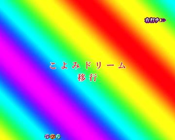 P<物語>シリーズ セカンドシーズン_遊タイム