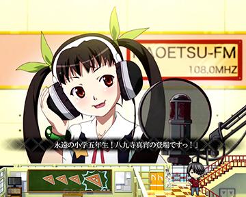 DJ連続予告