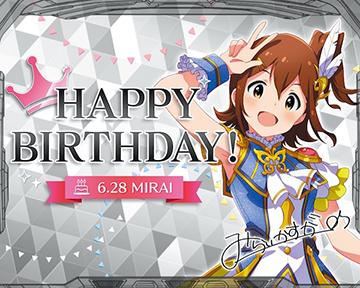 アイドルの誕生日