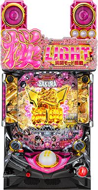 ぱちんこAKB48 桜LIGHT ver._筐体