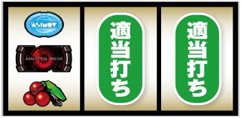 Sアルドノア・ゼロ_打ち方②