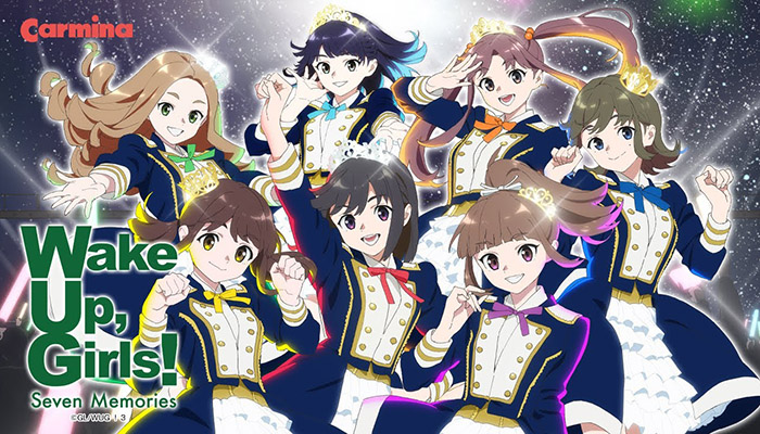 パチスロWake Up, Girls! Seven Memories