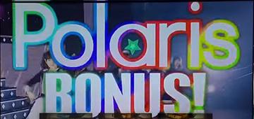 Polaris BONUS!