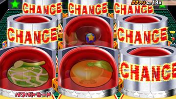 CHANCE予告(ALL)