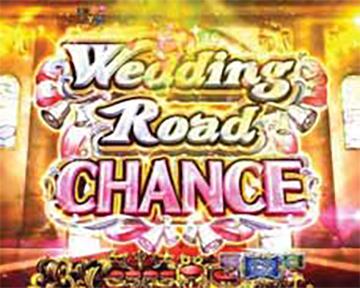 Wedding Road CHANCE