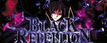 AT・BLACK REBELLION