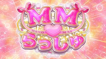 MM♥らっしゅ