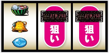 SLOT劇場版魔法少女まどか☆マギカ[前編]始まりの物語/[後編]永遠の物語_打ち方⑤