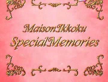 Special Memorialリーチ