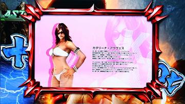 オープニングチャージ_カード