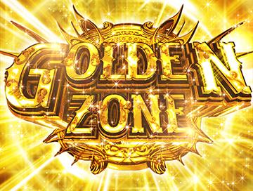 GOLDEN ZONE