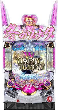 ぱちんこ冬のソナタ SWEET W HAPPY Version