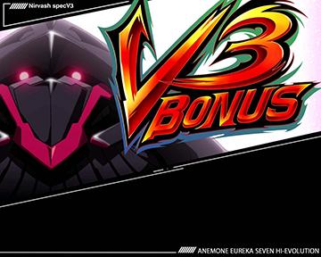 V3 BONUS