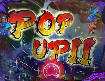 POP UP!!