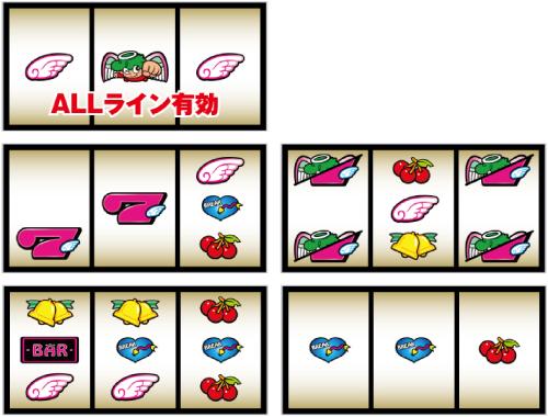 CCエンジェル_リーチ目③