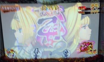 戦国乙女0506-2