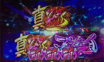 戦国乙女0506-4