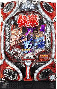 鉄拳2 闘神ver