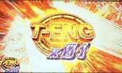 T-ENG1