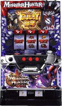 モンスターハンター狂竜戦線・筐体画像