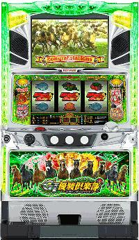 G1優駿倶楽部・筐体画像